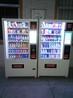 广州萝岗自动售货机哪里有-就找本地奥奈达自动售货机免费投放