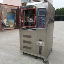 150L可程式恒溫恒濕箱濕熱交變試驗機溫濕度試驗設備圖片
