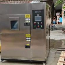 50L冷熱沖擊試驗箱冷熱沖擊箱快速溫變箱三箱式冷熱沖擊箱圖片