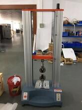 塑料五金皮革拉力試驗機彎曲模量試驗機批發萬能材料試驗機圖片