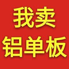 许昌北站高铁铝单板图片