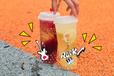 2019年最火的奶茶加盟品牌,書亦燒仙草加盟