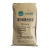 RJ-100环氧树脂砂浆(油性)