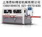 上海供應實木家具專用MH-516WU五軸四面刨