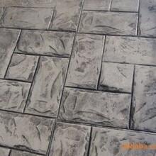 彩色沥青材料艺术压花地坪艺术压模地坪透水混凝土图片