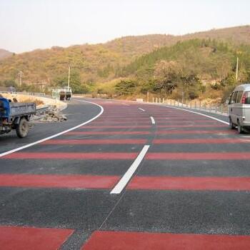 重庆彩色防滑路面材料生产厂家