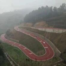 南京彩色沥青改色价格图片