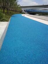 杭州彩色沥青改色厂家直销图片