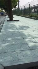 陕西彩色透水地坪材料批发,压模地坪模具价格图片