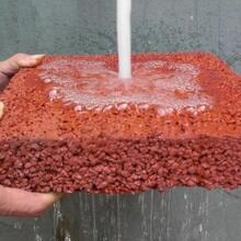 杭州露骨料透水混凝土厂家直销图片