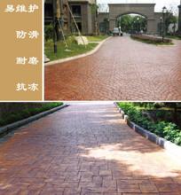 杭州混凝土压模地坪,艺术仿生压花地坪供应透水地坪材料图片