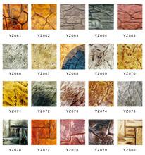 无锡彩色透水混凝土施工工艺艺术地坪材料价格图片
