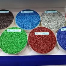 山东厂家直销露骨料透水混凝土——彩色透水混凝土图片