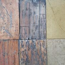 安徽民宿仿生墙面材料,艺术地坪材料图片