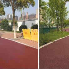 桂林市透水地坪健身步道图片