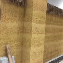 南充顺庆区景观艺术墙面彩色夯土墙材料供应民俗墙面包工包料图片