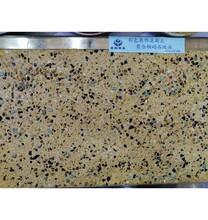 贵港市彩色玻璃洗砂地坪艺术砾石地坪图片
