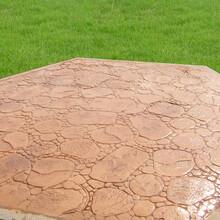 无锡压花地坪施工彩色艺术地坪铺装江苏压印压膜地坪图片