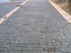 廣東東莞人行道防滑回字磚壓花地坪鋪裝