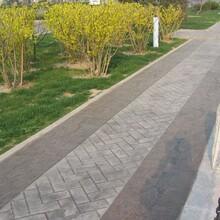 常州压花地坪施工彩色艺术地坪铺装江苏压模地坪价格图片