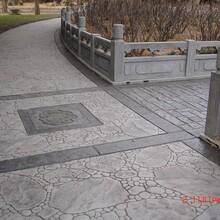 湖南永州市混凝土压模地坪材料批发厂家直销图片