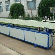 衡水启瑞批发管材真空冷却定型水槽真空定型台