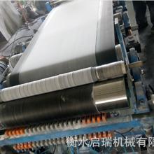高精度橡胶裁切机橡胶分切机宽度可设定