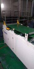 廠家定制中膠片裁切機橡膠卷分條機