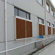广州工厂通风机排热气、车间水帘墙降温安装
