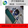 KHP皮带综保装置8种保护装置祺顺机械矿用带式输送机保护装置