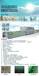 泰安岳龙机械吸塑机高端覆膜机真空覆膜机绿巨人设备直供福建漳州家具厂橱柜厂