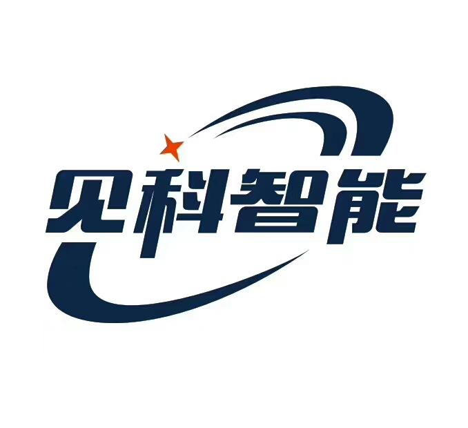 广州宸创智能科技有限公司