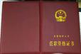 新疆吐鲁番报考物业经理项目经理管理员怎么考房地产经纪人消防工程师材料员安全员