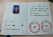 甘肃酒泉报考物业经理项目经理在哪考电梯电工信号工考试消防工程师资料员材料员证