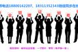 江西物业经理物业管理师管理员考试建筑八大员监理工程师电梯电工钳工车工证