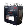 粉塵濃度傳感器GCG1000廠家直銷