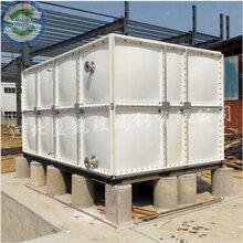 装配式玻璃钢消防水箱厂家A江都装配式玻璃钢消防水箱厂家直销