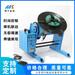 30公斤焊接变位机焊接转台管法兰焊接变位机焊接旋转台