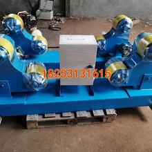 南京焊接滚轮架组对滚轮架蜗轮蜗杆滚轮架厂家