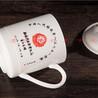 陶瓷辦公茶杯陶瓷帶蓋水杯辦公會議(yi)杯子you)濤窨 岊 啥ㄖOGO