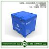 苏州蜂窝板围板箱厂家直销价格优惠欢迎采购