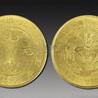 清代到民国的古钱币快速出手