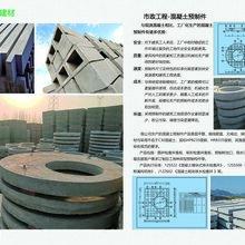 北京水泥蓋板預制樹池口廠家河北欽芃新型建材有限公司圖片