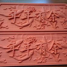 黄檀木雕工艺品黄檀浮雕壁挂装饰品祈福吉祥锦鲤盈利年年有余专利低价批发图片