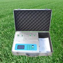 TY-V5型智能多通道土壤(肥料)元素分析仪