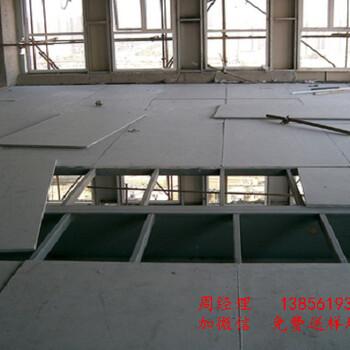 河南郑州水泥纤维楼层板loft钢结构楼层板优惠价多少?年底大促销回馈新老客户