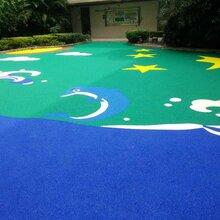 厂家热销幼儿园EPDM塑胶场地彩色无毒塑胶跑道幼儿园跑道工程
