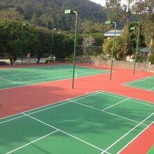 3mm硅pu篮球场面层塑胶篮球场地面硅pu球场性能特点