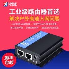 力必拓T260S工业级路由器可插卡4G转有线WiFi