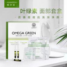 叶绿素焕肤的作用与功效叶绿素焕肤